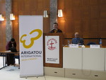 Arigatou forum on violence against children