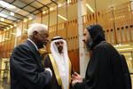 Grand Imam visit