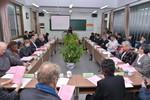 WCC Executive Committee, China, November 2016