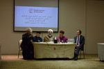 Iraqi religious leaders discuss religious and social cohesion