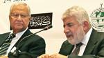 Dr. Mohammad Al-Sammak and  Prof. Mahmoud Ayoub