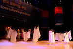 WCC 10th Assembly- Korean Cultural Night