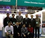 WCC 10th Assembly-Madang China Christian Council